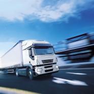O sucesso da sua empresa começa por uma transportadora confiável